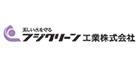 フジクリーン工業株式会社 デジタルカタログ