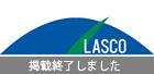 株式会社ラスコジャパン ドゥーザー、エンドレスプール
