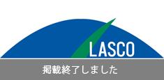 株式会社ラスコジャパンドゥーザー、エンドレスプール