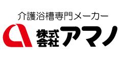株式会社アマノデジタルカタログ