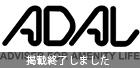 株式会社アダル 業務用家具デジタルカタログ