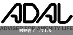 株式会社アダル業務用家具デジタルカタログ