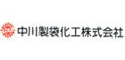 中川製袋化工株式会社 デジタルカタログ