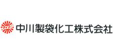 中川製袋化工株式会社デジタルカタログ