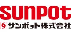 サンポット株式会社WEBカタログ