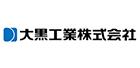 大黒工業株式会社 包装資材デジタルカタログ