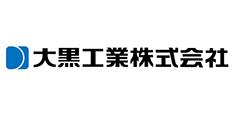大黒工業株式会社包装資材デジタルカタログ