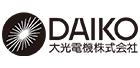 大光電機株式会社 デジタルカタログ