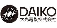 大光電機株式会社デジタルカタログ