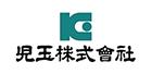 児玉株式会社 デジタルカタログ