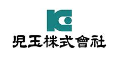 児玉株式会社デジタルカタログ