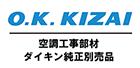 オーケー器材株式会社 WEBカタログ